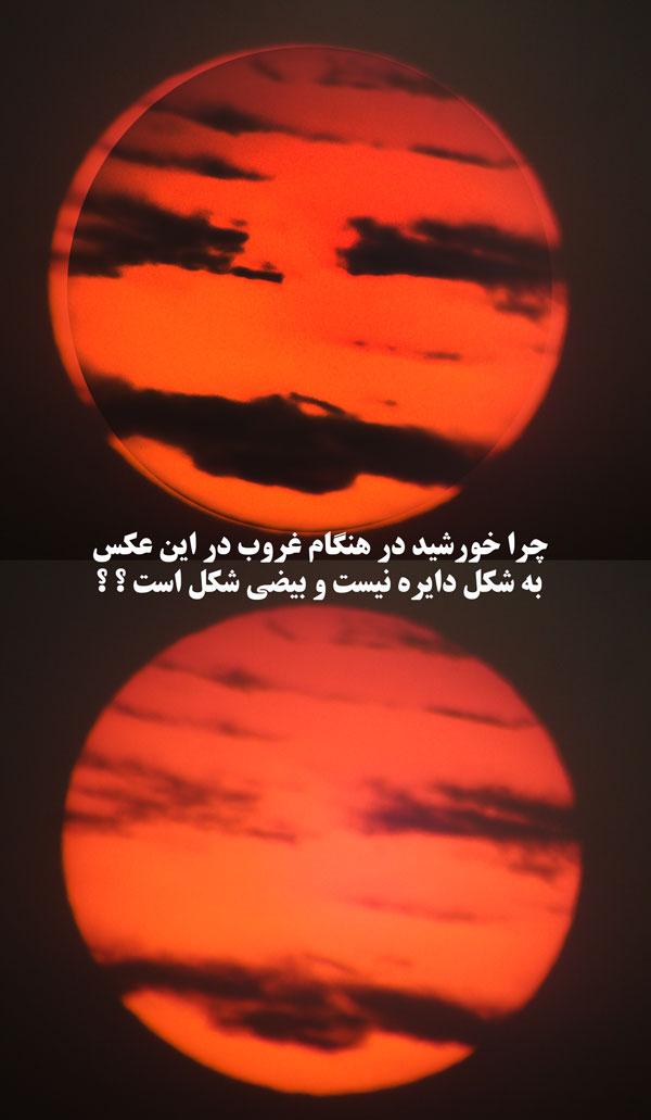 [عکس: dayereh.jpg]
